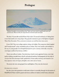 Tanji Biography Excerpt